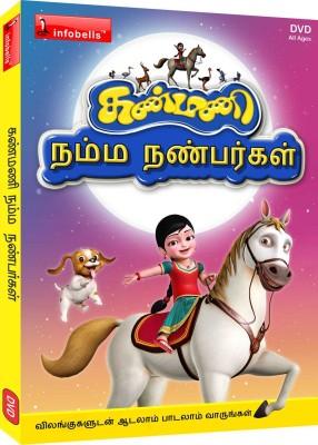 Kanmani Namma Nanbargal(DVD Tamil)