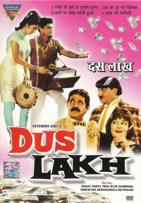 Dus Lakh(DVD Hindi)