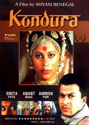 Kondura(DVD Hindi)