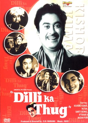 Dilli Ka Thug(DVD Hindi)