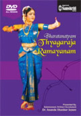 Bharatanatyam Thyagaraja Ramayanam(DVD English)