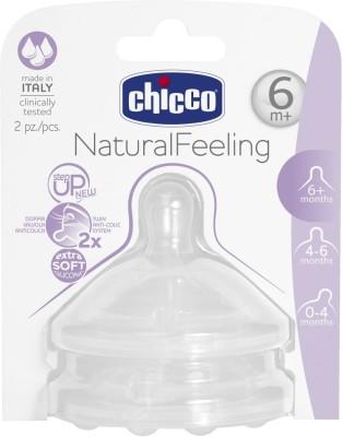 Chicco Teat Stepup Fast Flow Nipple(Pack of 2 Nipples)