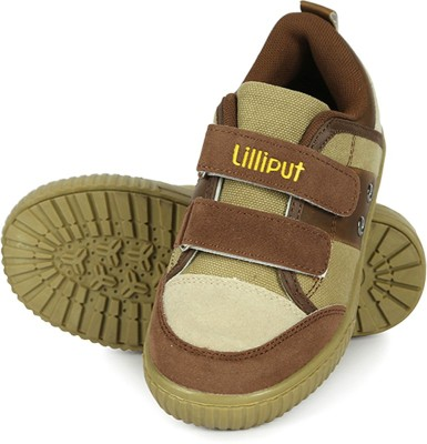 Lilliput Boys(Brown)