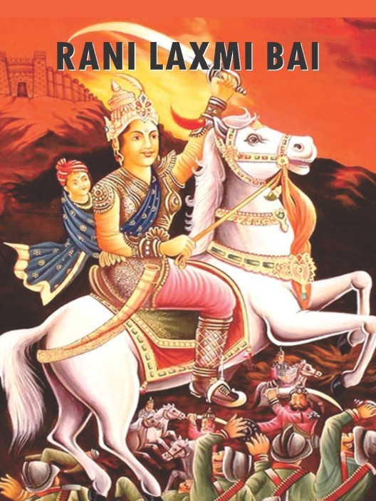 speech on rani laxmi bai in hindi
