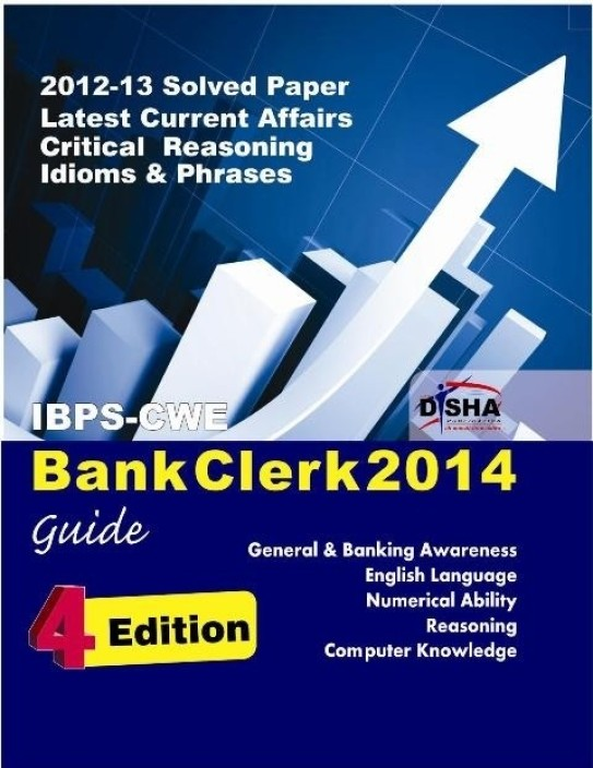 Bank clerk english solved papers