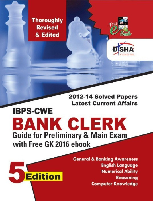 SBI Clerk Exam Question Papers - State Bank of India