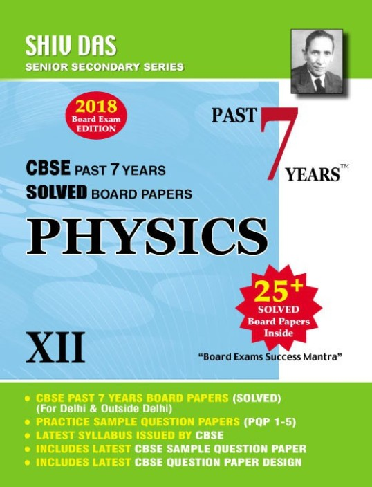 Buy physics paper