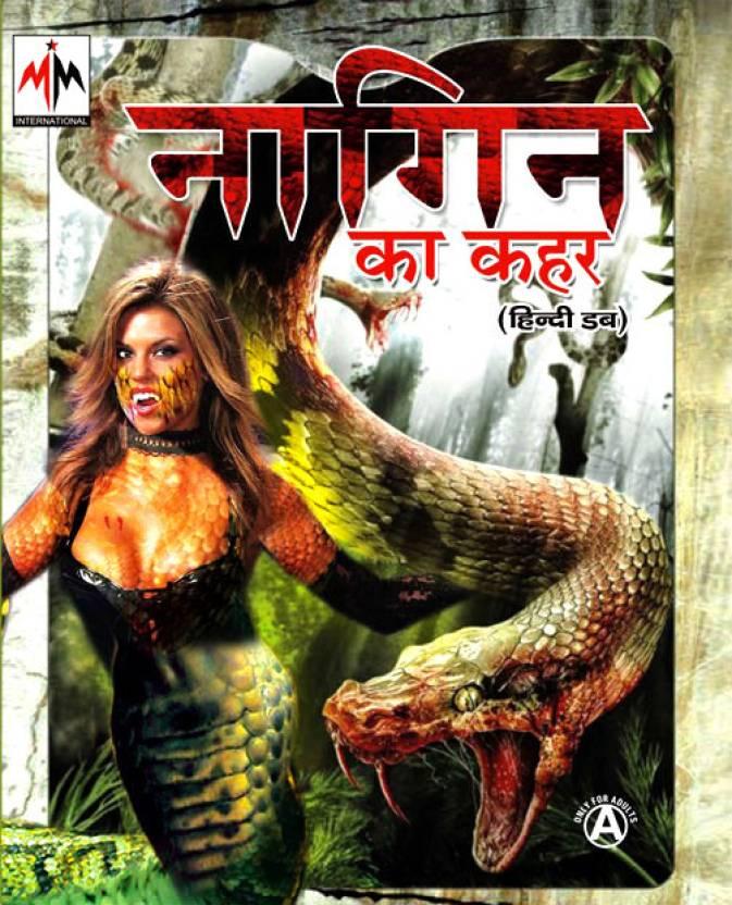 Nagin Ka Kahar (2006) in Hindi