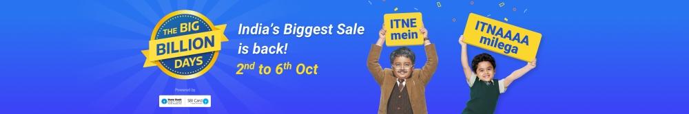 Flipkart Navratri Offers : Flat 5% Offers on Mobiles, Tablets, Laptop, Cameras & Electronics From Flipkart