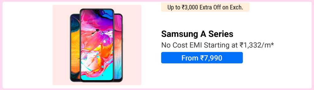 Samsung exchange offers