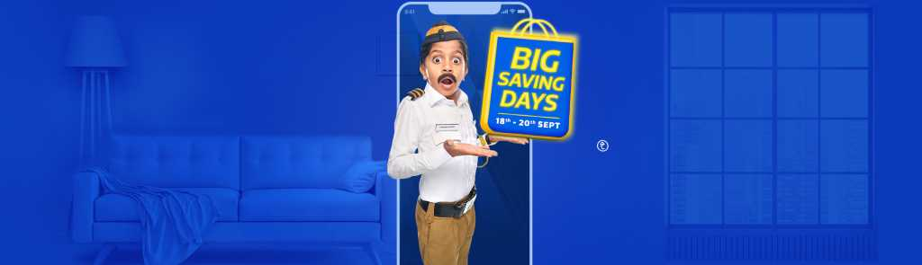 Big Saving Days from 18th -  20th September - 2020 | Early access for Plus Members | Flipkart.com