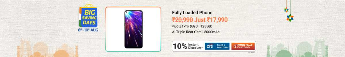 Flipkart Big Saving Days (6th - 10th August 2020)