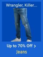 jeans flipkart