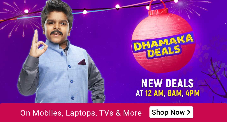 Flipkart Dhamaka Deals
