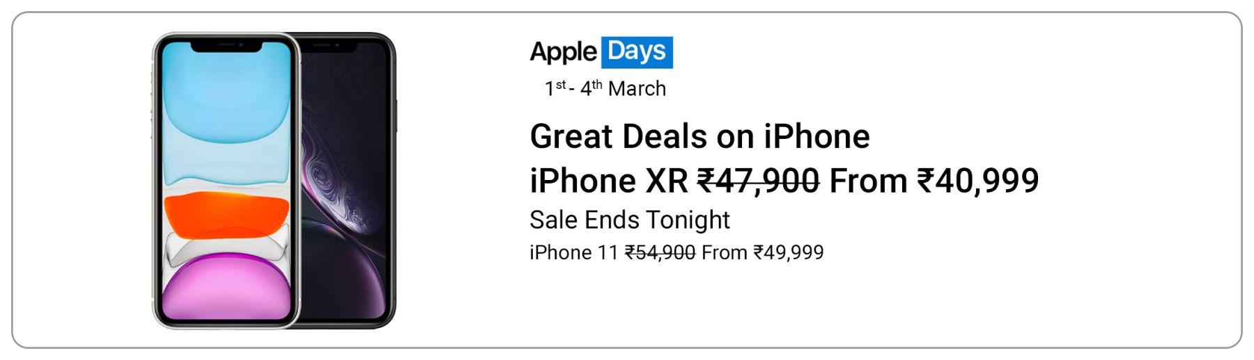 Apple Days Mar 21
