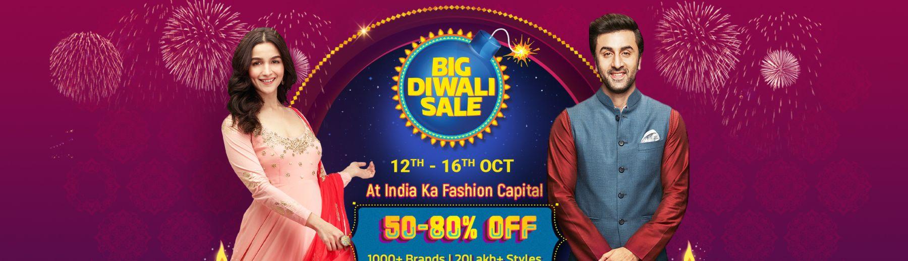 Flipkart-Big-Diwali-Sale-Fashion-Upto-90OFF-2019