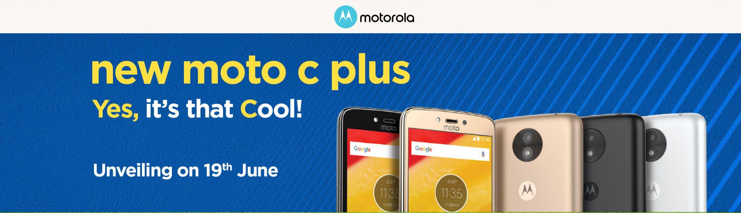 Moto_CPlus_1