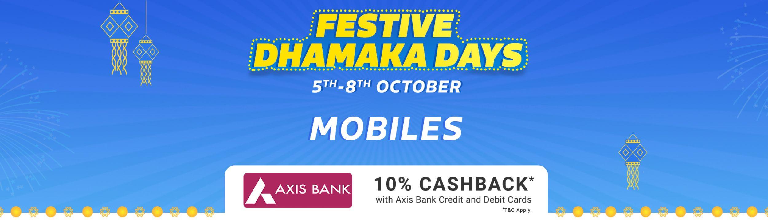 Flipkart - Mobile Festive Dhamaka Days