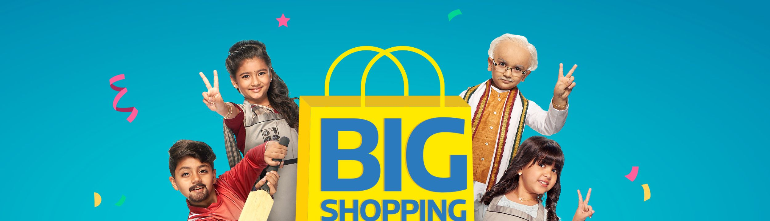 e824ea15e Big Shopping Days are back from May 15 to May 19