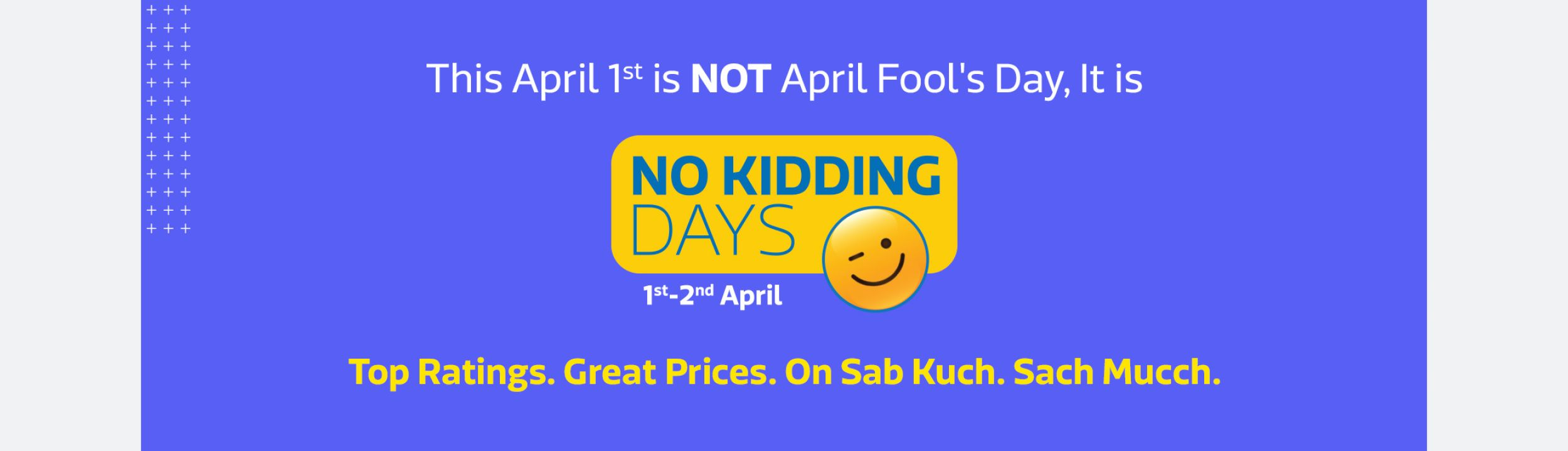 flipkart No Kidding days sale