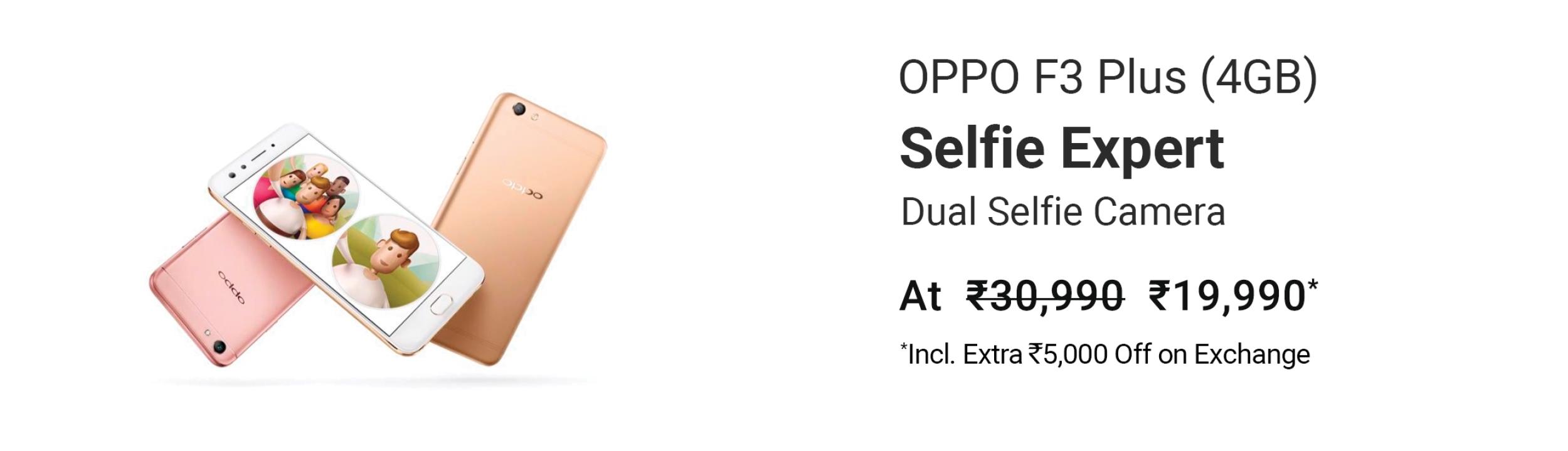 OPPO F3 Plus 4GB OD