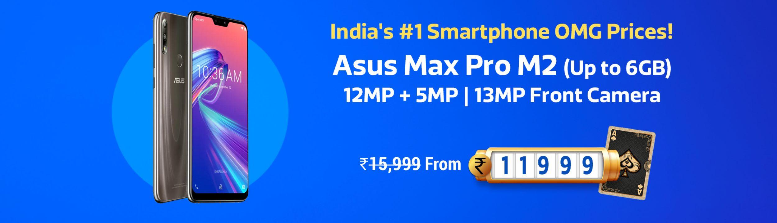 Asus Max Pro M2