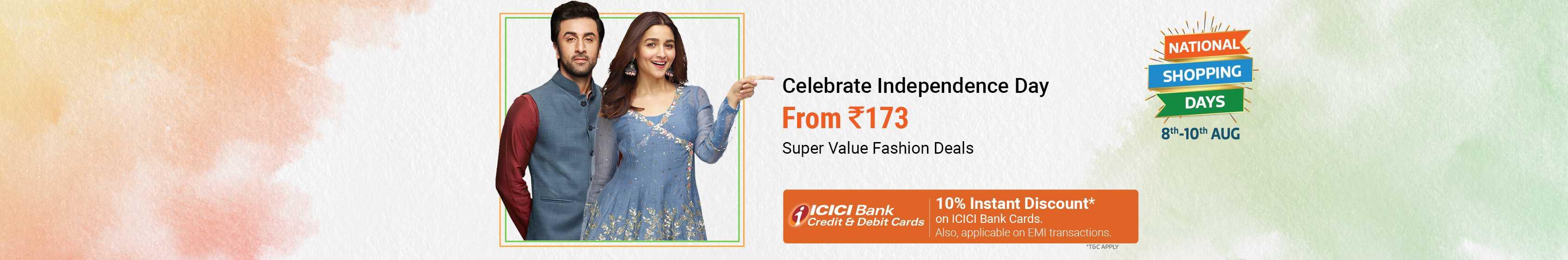 Online Shopping India Mobile,Cameras,Lifestyle & more Online @ Flipkart.com