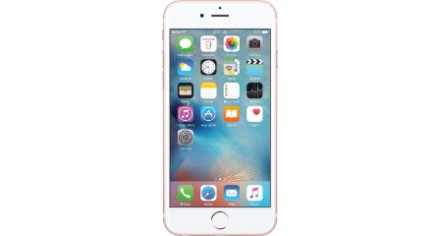 Upto ₹5,001 Off on iPhone 6S