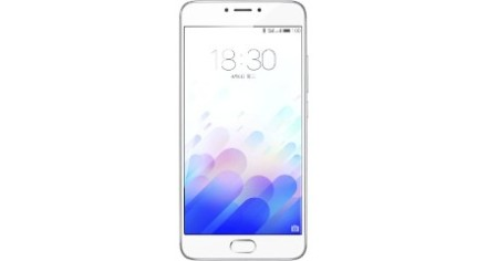 Flat ₹3000 Off - Meizu M3 Note