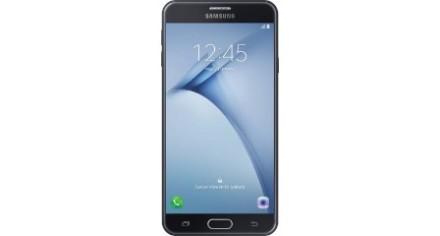 Flat ₹5000 Off on Galaxy OnNxt