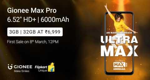 Gionee Max Pro PL