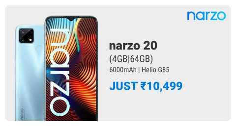 Narzo 20