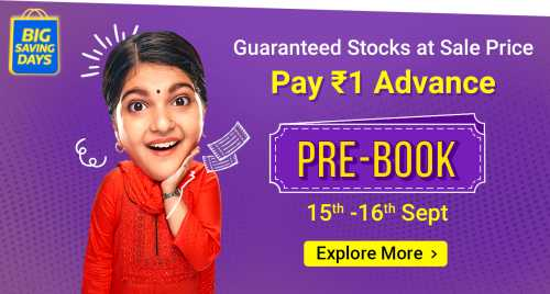 Flipkart Daily Deals & Discount Sale - Pre book Select Products @ just ₹1