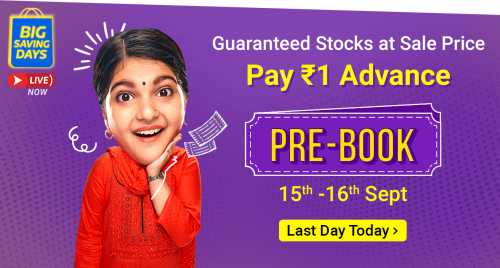 Flipkart Daily Deals & Discount Sale - Pre-Book Deal – Pre Booking Select Products @ just ₹1