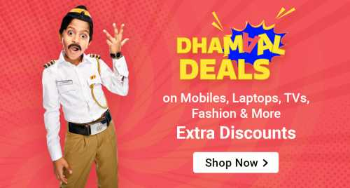 Flipkart Daily Deals & Discount Sale - Dhamaal Deals – Up To 70% discount on most products