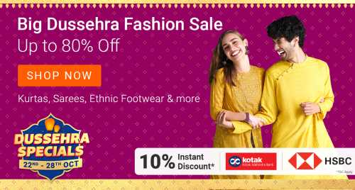 flipkart.com - Dussehra Specials – Get Flat 10% OFF on most products