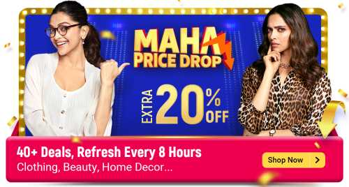 Flipkart Daily Deals & Discount Sale - Get Extra 20% discount on most products