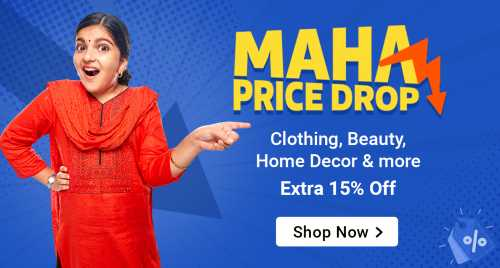 Flipkart Daily Deals & Discount Sale - Extra 15% OFF on most products