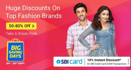 Flipkart Daily Deals & Discount Sale - Upto 80% Off on Fashion Apparels and accessories