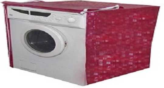 8eab567b021f Appliance Covers - Buy Appliance Covers Online at Best Prices In India