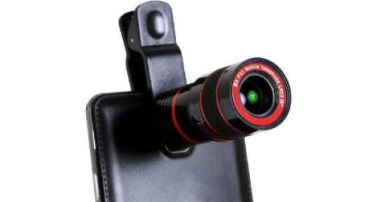 93d87b9449 Mobile Phone Lens - Buy Mobile Phone Lens at ₹99 Online