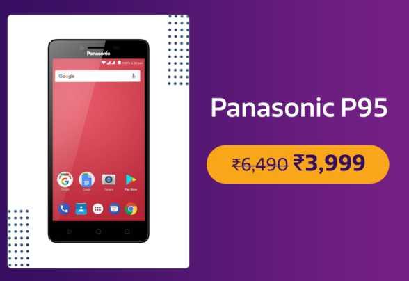 Panasonic p95