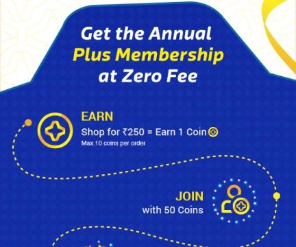 Get the Plus Membership for free