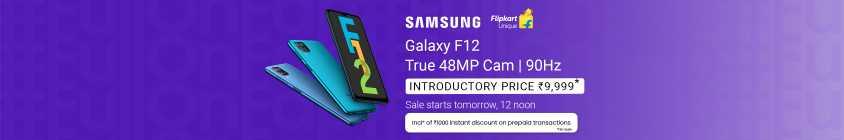 Cat-mob-hpw2-SamsungF12