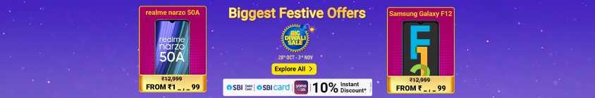 Biggest Festive Offer