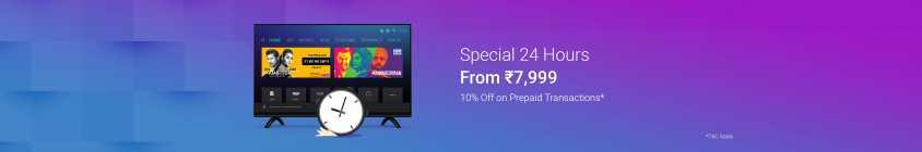 Large_TV_DTHPW_1_SpecialHours