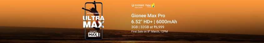 Gionee-max-pro-EB