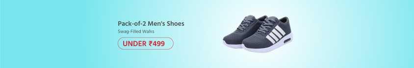 01Dec-HPW-NF-MA-MensShoes