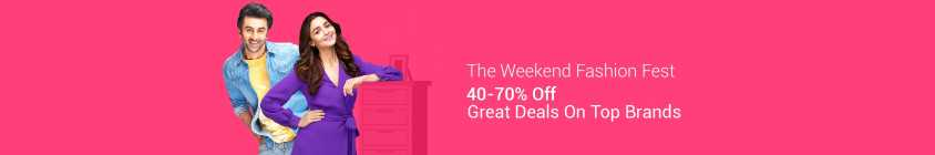 LS-16th-August-HPW1-Weekend-Store