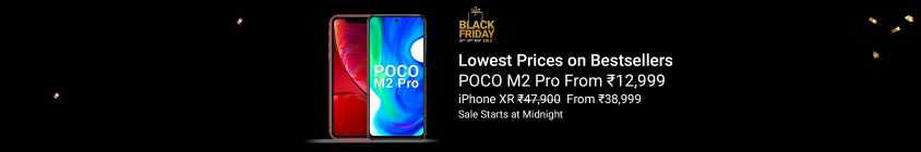 Poco M2 and Iphone XR